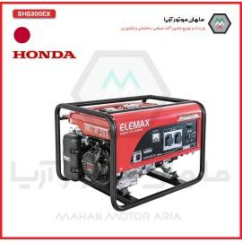موتور برق هوندا المکس ژاپن - SH5300EX