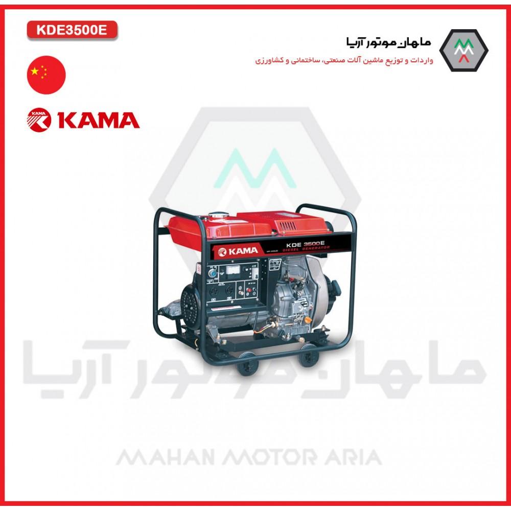 موتور برق کاما چین - KDE3500E