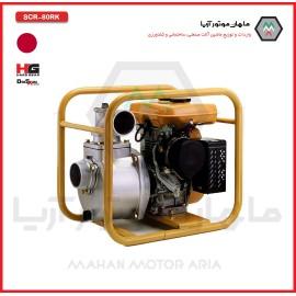 موتور پمپ آب دایشین روبین ژاپن - SCR80RK
